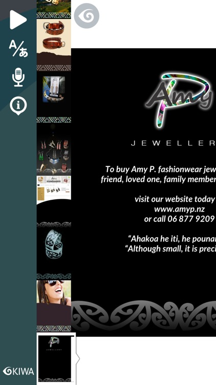 Amy P. Jewellery screenshot-3