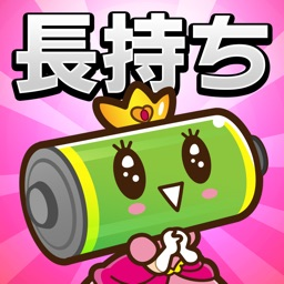 Battery Saver Princess &Communication traffic Checker for iPhone