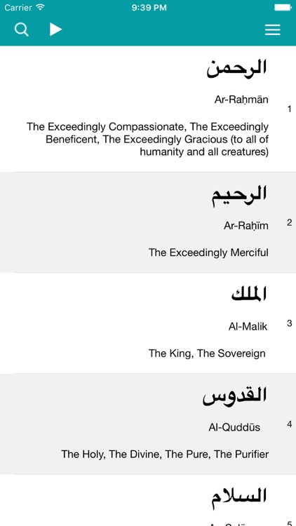 Adhkar الذكر- القرآن الكريم screenshot-4