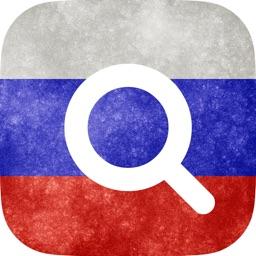 English-Russian Bilingual Dictionary