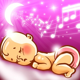 Best Lullabies for Babies and Toddlers