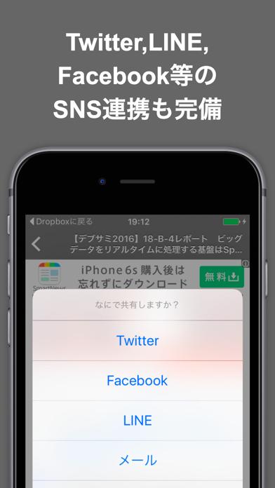 プログラミングブログまとめニュース速報 ScreenShot2