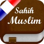 Sahih Muslim en Français - +1700 Hadiths - صحيح مسلم