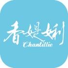 Chantillie icon