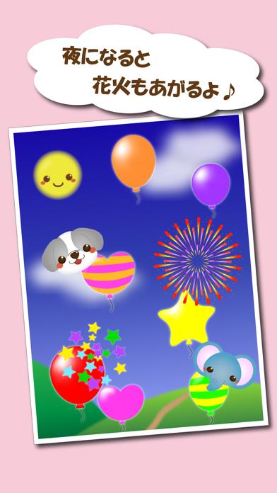 風船たっちっち~赤ちゃん幼児子供向け~(風船割りゲーム)のおすすめ画像2