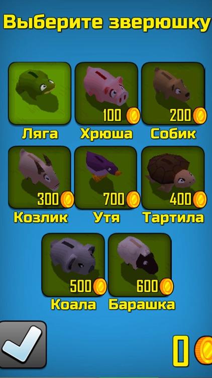 Escape a farm screenshot-4