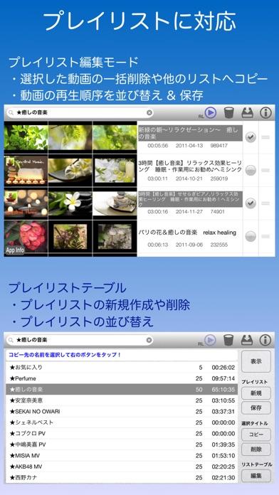 動画アラーム:お好みの動画を指定時刻に自動再生のスクリーンショット3