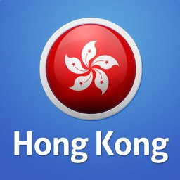 Hong Kong Best Travel Guide