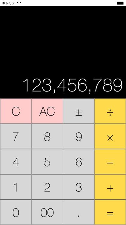Calculator - iPad Version screenshot-3