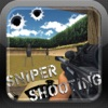3d Simulator Sniper : Shooting - iPhoneアプリ