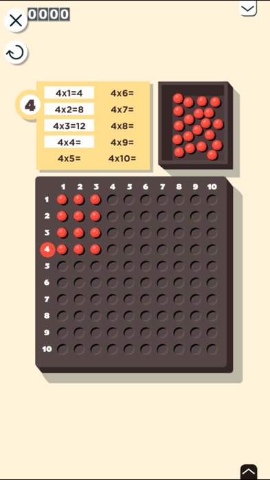 Montessori Maths: Multiplication screenshot two