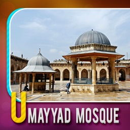 Umayyad Mosque Tourism Guide