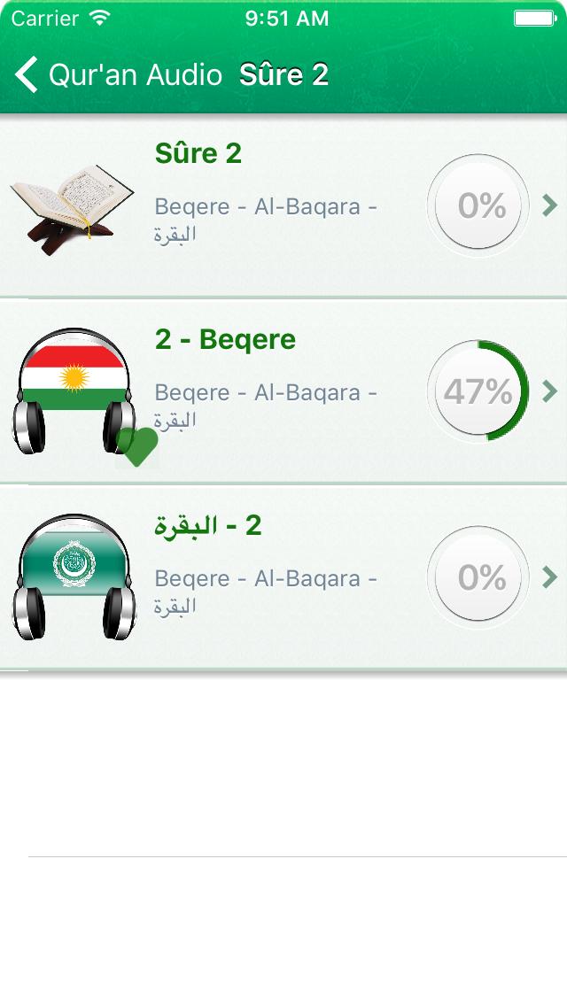 Quran Audio mp3 in Kurdish and in Arabic (Lite) - Qur'ana bi Kurdî û Erebî screenshot two