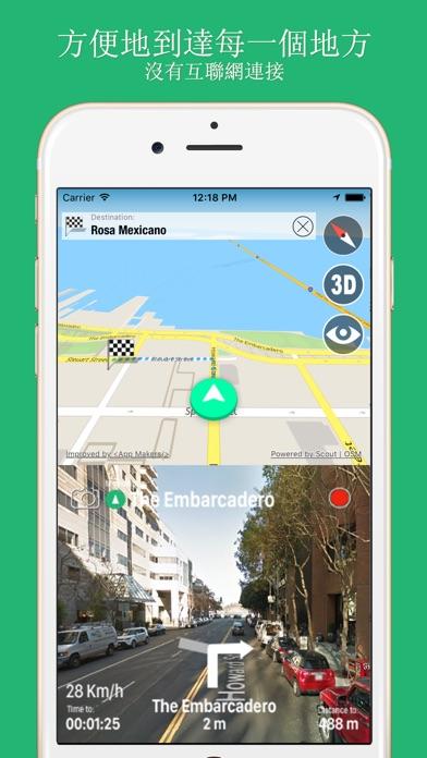 大指南 匈牙利 地圖+遊客指南與下線聲音導路器屏幕截圖1
