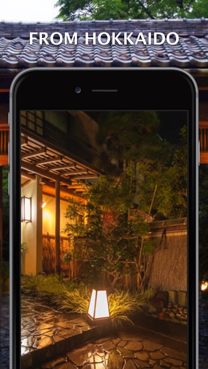 The best japanese-style exterior - japanese-style exterior photo catalogue screenshot-3
