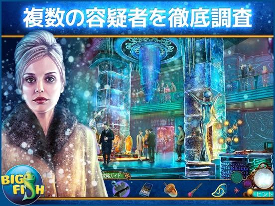 ダンス・マカブル:薄氷 - ミステリーアイテム探しゲーム (Full)のおすすめ画像1
