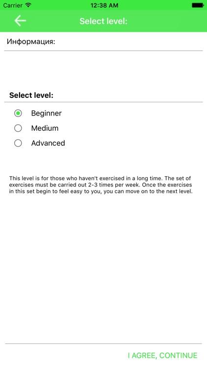 Free Leg, Butt and Thigh Workout Exercises screenshot-3