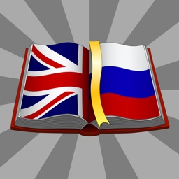 Dict EN-RU. English-Russian / Russian-English Dictionary