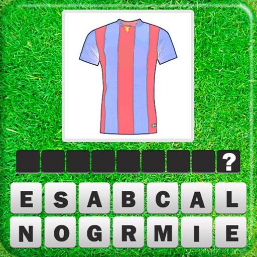Угадай форму футбольного клуба - Футбольная викторина 2016
