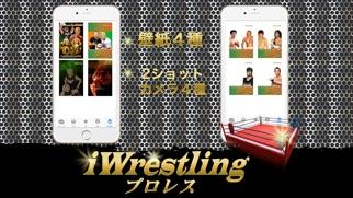 iプロレス ver ヤス・ヒロキ10周年記念!!のおすすめ画像5