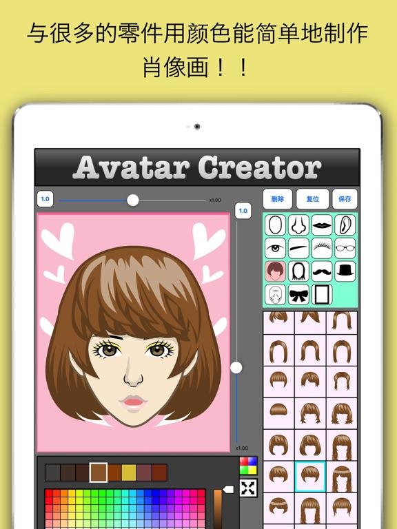肖像画作成应用软件截图1