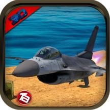 F18 Fighter Pilot 3D