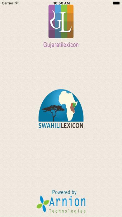 Gujarati-Swahili Dictionary screenshot one
