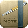Note Writer - for Note Taking & Word Processor edition - Global Executive Consultants (Shanghai) Ltd