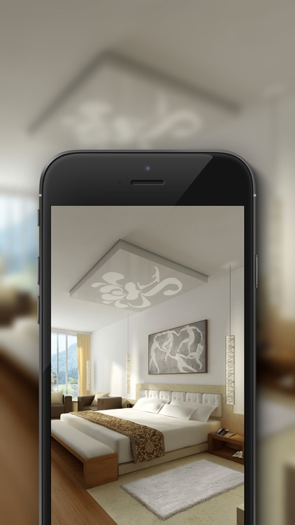 Decor My Home Wall - Decorating your Dream House with Online Interior Design Ideas & Plan screenshot-1
