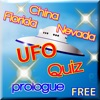 UFO Quiz prologue - iPhoneアプリ