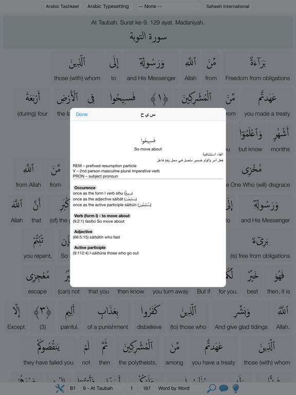 Quran Word by Word | App Price Drops