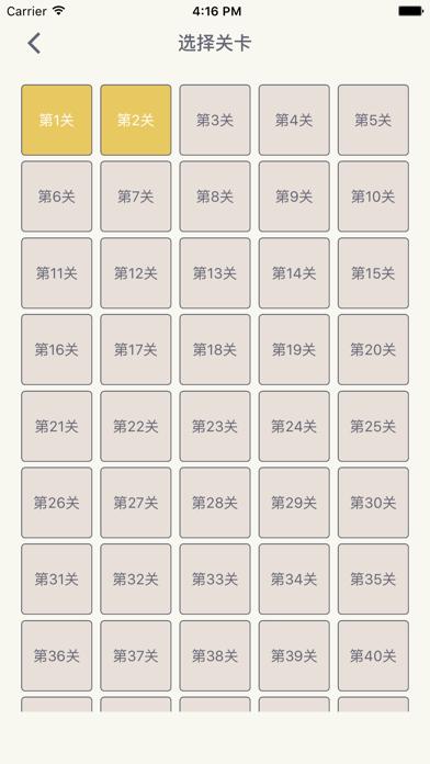 点石成金-最新单机小游戏のおすすめ画像3