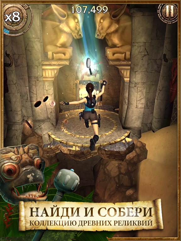 Lara Croft: Relic Run на iPad