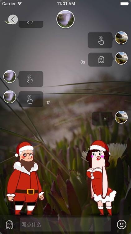 Wey! - 来自二次元世界的社交软件 screenshot-3