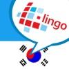 L-Lingo 韓国語を学ぼう