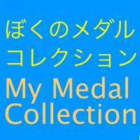 Codes for Medal Sound Collection for Yo-kai Watch Hack