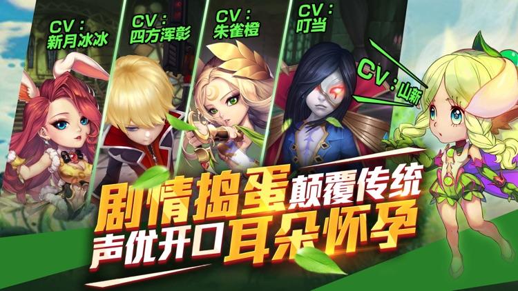 魔力时代(全民策略手游)-7天送紫卡,钻石天天拿 screenshot-4