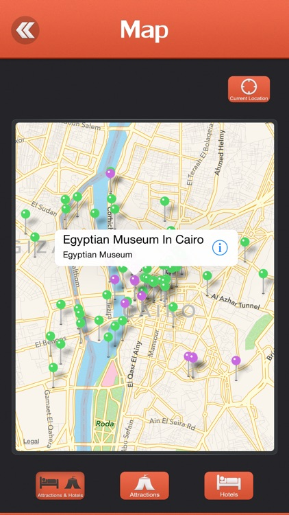 Egyptian Museum Tourism Guide screenshot-3