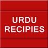 Urdu Recipies