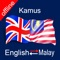 For Malaysians speakers who want to learn English and know about the meanings of English words, the English to Malay Dictionary brings you a database with which you can almost search every English word in Malay