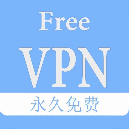 FreeVPN-免费少广告有情怀的PPTP全平台通用科学上网VPN