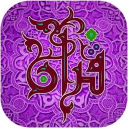 داستان هایی از قرآن
