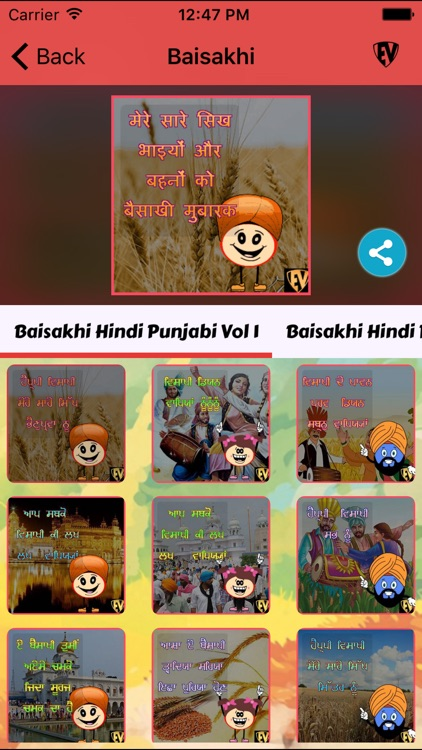 Indian Cultural Festival EduJis: SMART Stickers of Colourful Fests screenshot-3