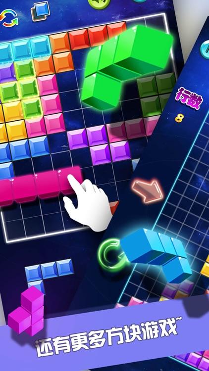 见缝插针—挑战自我免费手机休闲益智力小游戏联盟 screenshot-4