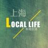 上海城市生活信息导航  - 生活在上海