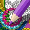 Mindfulness coloring - Anti-stress art therapy for adults (Book 1) - iPhoneアプリ