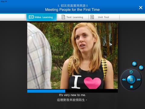elearning V4 screenshot two