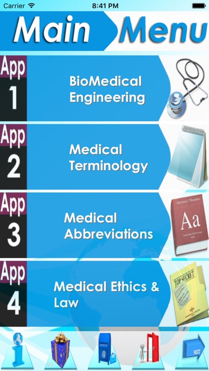 Biomedical Engineering  (BME): 2200Study Notes & Quiz screenshot-3