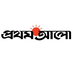Bangla Newspaper - Prothom Alo