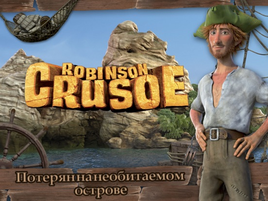 Robinson Crusoe - The Movie на iPad